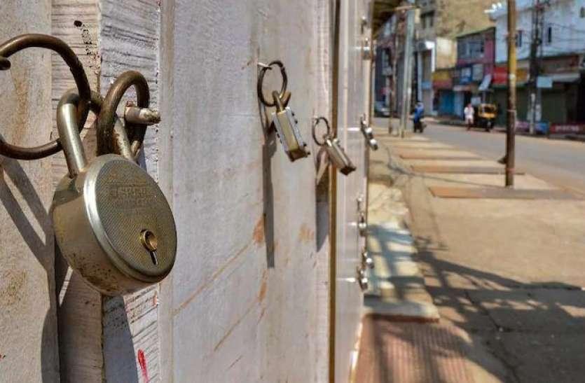 महाराष्ट्र: कोरोना के तेजी से बढ़ मामलों के बीच अमरावती में एक हफ्ते का लॉकडाउन