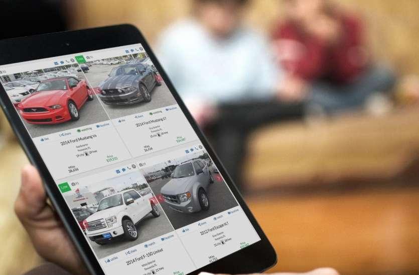 लॉकडाउन के बाद गाडिय़ों की ऑनलाइन खरीद-फरोख्त में इजाफा, जानिए कितनी आई तेजी