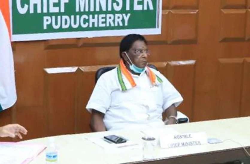 पुडुचेरी: कांग्रेस सरकार बढ़ी मुश्किलें, एक और विधायक ने दिया इस्तीफा