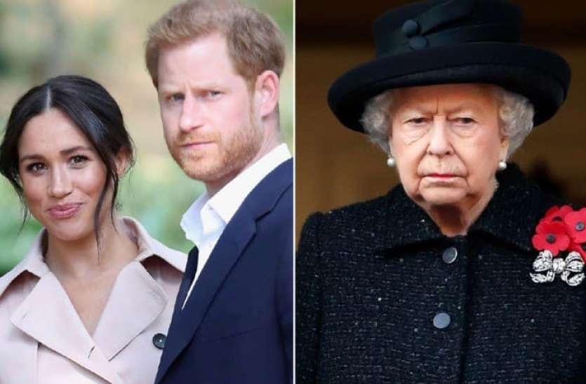 रानी एलिजाबेथ का ऐलान-प्रिंस हैरी की शाही परिवार में नहीं होगी वापसी, हैरी बोले- हम सेवा करते हुए जिएंगे जीवन