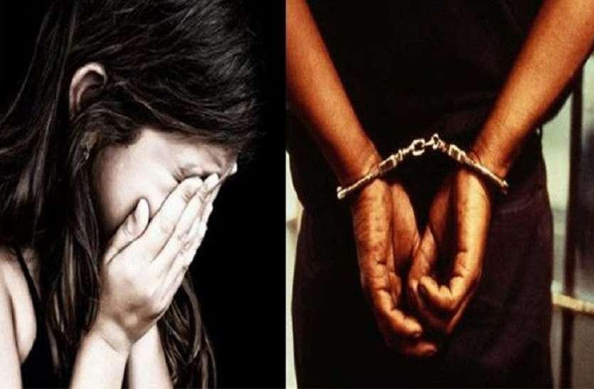 नाबालिग से दुष्कर्म के आरोपी को आजीवन कारावास