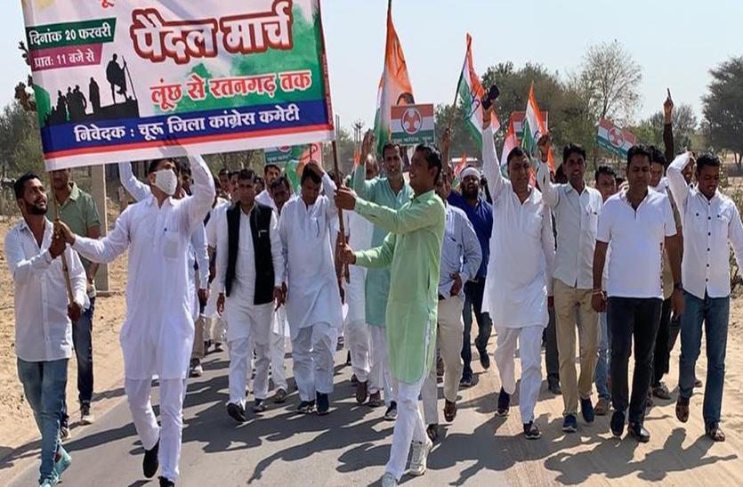 कृषि बिलों के विरोध में कांग्रेस का पैदल मार्च, किसान धरने पर