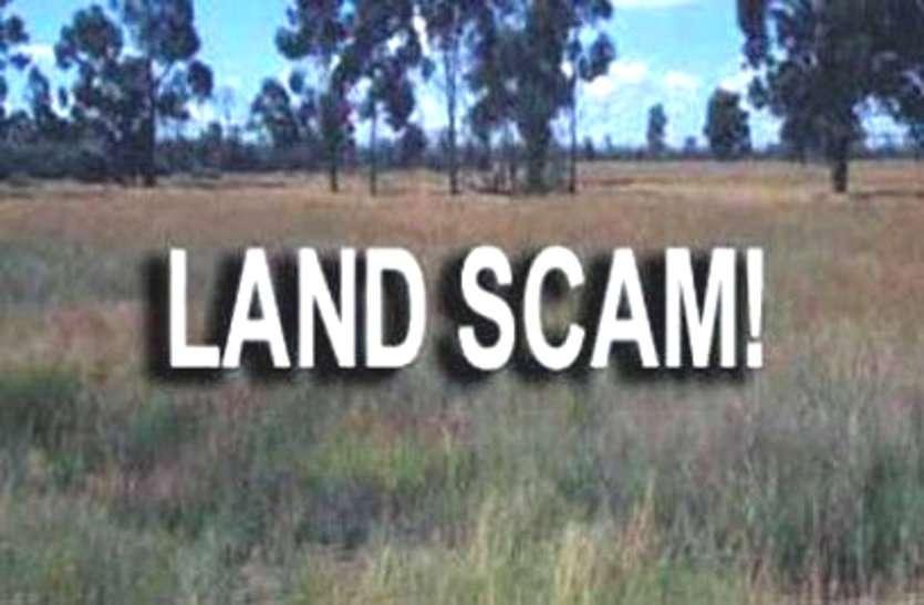 नगपुरा में फर्जी दस्तावेज से बेच दी करोड़ों की सरकारी जमीन, पटवारी, कोटवार, क्रेता-विक्रेता के खिलाफ अपराध दर्ज करने का आदेश