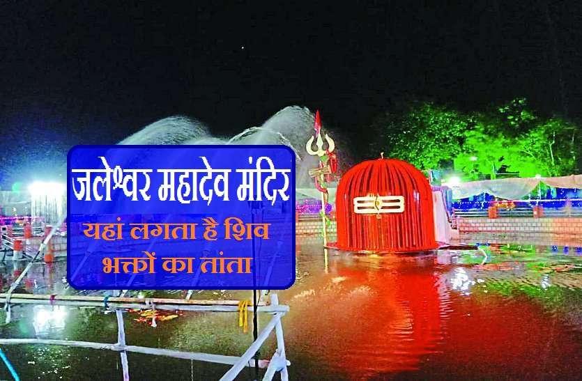 अद्भुत अविश्वसनीय : 5000 साल से शिवलिंग के रूप में यहां विराजते हैं भगवान शंकर