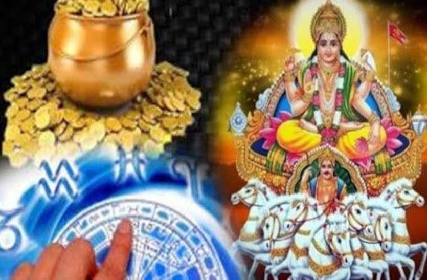 Financial Horoscope Today 21 February 2021 मेष, सिंह और धनु राशिवालों को मिलेगा शुभ योगों का सर्वाधिक लाभ