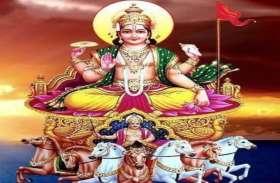 Horoscope Today 21 February 2021 सिंह—कन्या राशिवालों के लिए श्रेष्ठ दिन, जानें आपको क्या सौगात देंगे सूर्यदेव