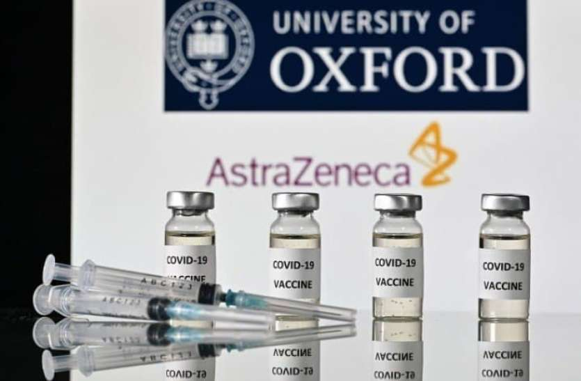 स्टडी: ऑक्सफोर्ड के कोरोना टीके की पहली खुराक 76% तक प्रभावी, दूसरी खुराक में 90 दिन का अंतराल रखें तो होंगे कई फायदे