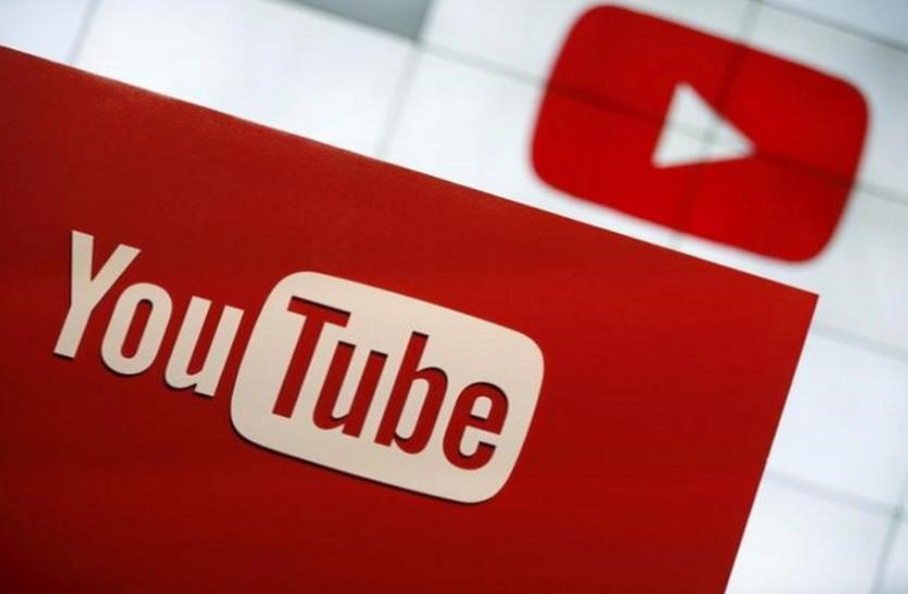 बिना इंटरनेट के टीवी पर देख सकेंगे YouTube के वीडियो, जल्द आने वाला है नया फीचर