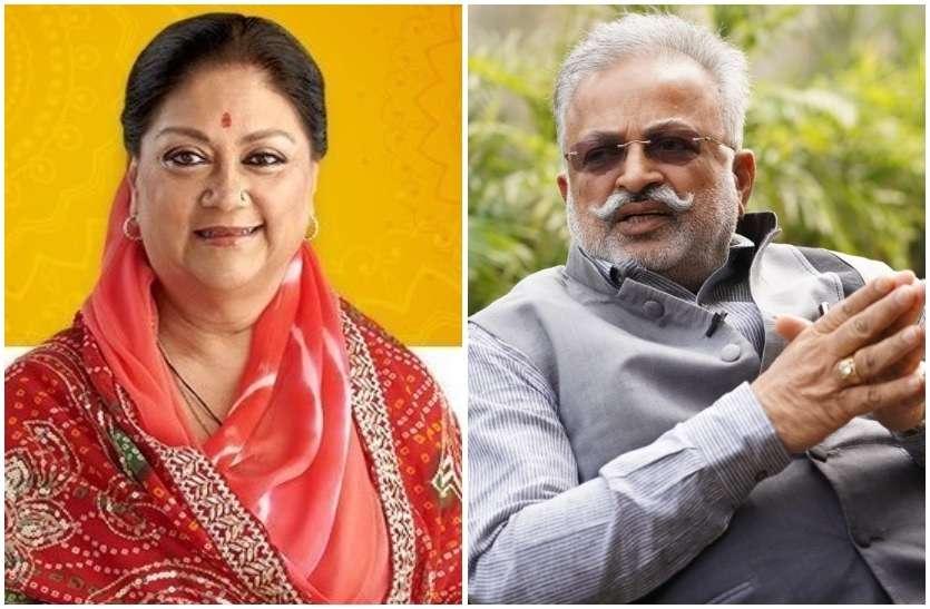 राजस्थान: Vasundhara Raje को लेकर के बोले Pratap Singh Singhvi, 'बिना पुष्टि ना फैलाएं अफवाह'