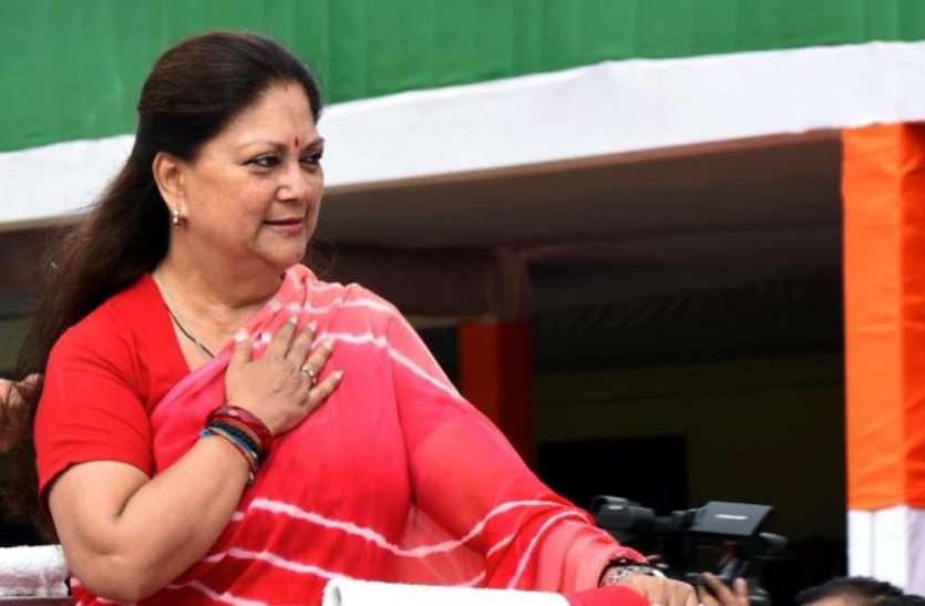 भाजपा में गर्माई सियासत, मंगलवार को आ रही हैं वसुंधरा राजे, तैयारियां शुरू