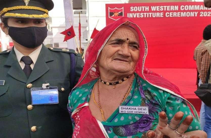 देश के लिए शहीद हुआ बड़ा बेटा, वीरता का मैडल लेने पहुंची मां ने कहा- छोटे बेटे व पोतों को भी सेना में भेजूंगी