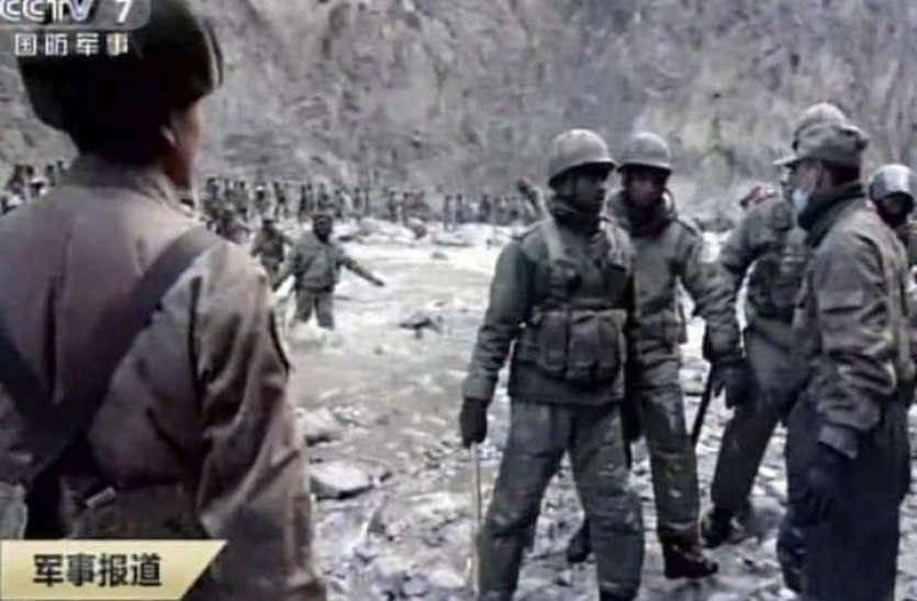 सवाल: अपने सैनिकों की मौत को मानने में चीन को आठ महीने का लंबा वक्त क्यों लगा