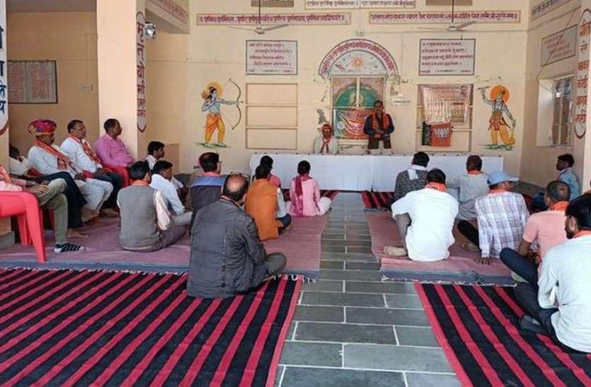 प्रशिक्षण में भाजपा की रीति नीति, कार्य प्रणाली की दी जानकारी