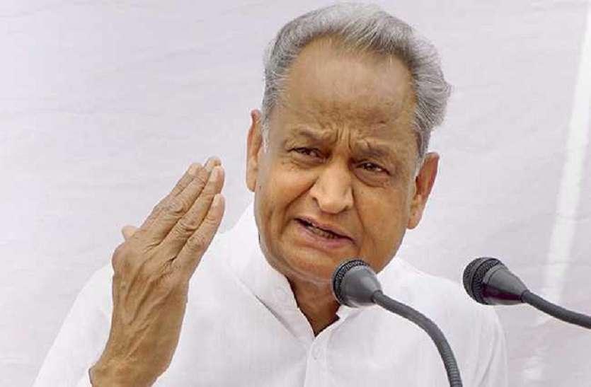 गहलोत बोले, भाजपा ने साबित किया कि वे सत्ता के लिए किसी भी हद तक जा सकते हैं