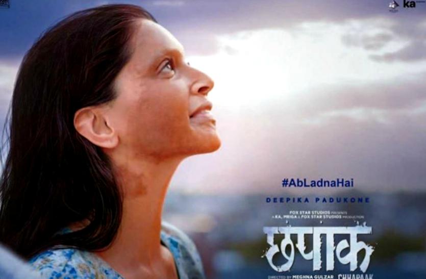 दीपिका पादुकोण ने को 'छपाक' के लिए मिला दादासाहेब फाल्के पुरस्कार