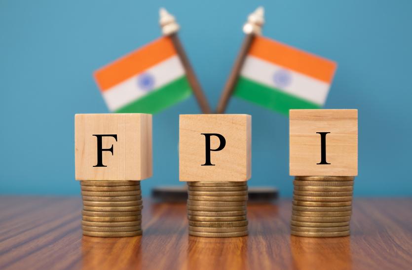 विदेशी निवेशक भारतीय अर्थव्यवस्था में जता रहे भरोसा, बढ़ रहा एफपीआइ
