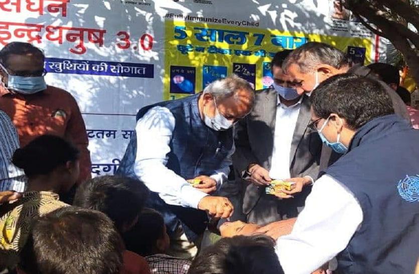 जयपुर जिले में हुआ मिशन इंद्रधनुष का शुभारंभ