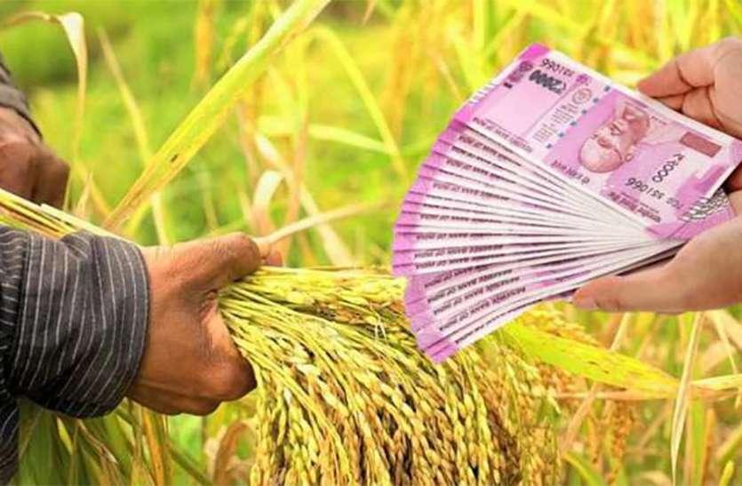 कांग्रेस सरकार ने सतना के 39 हजार किसानों का माफ किया 112 करोड़ का ऋण, भाजपा ने रोका