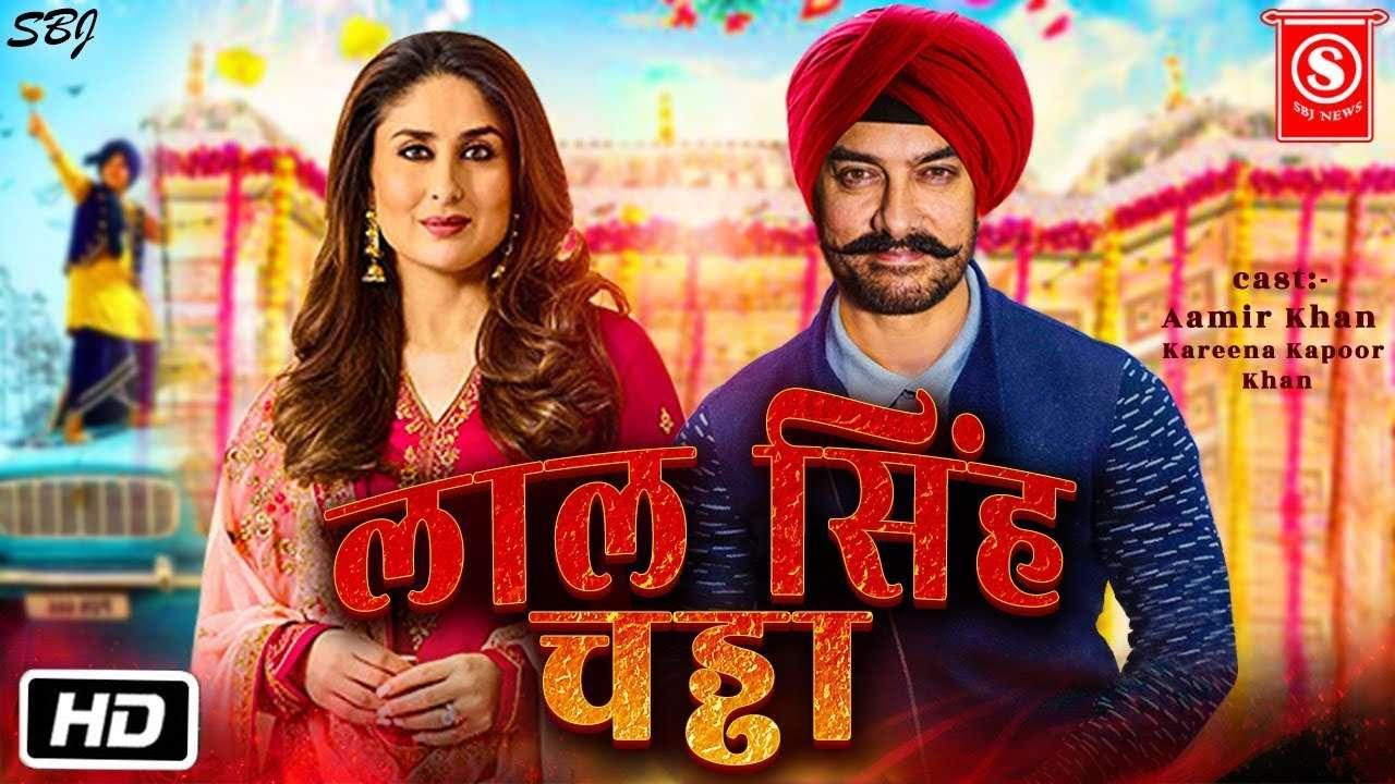 आमिर खान 'लाल सिंह चड्ढा' के आखिरी शेड्यूल को कारगिल में करेंगे शूट!