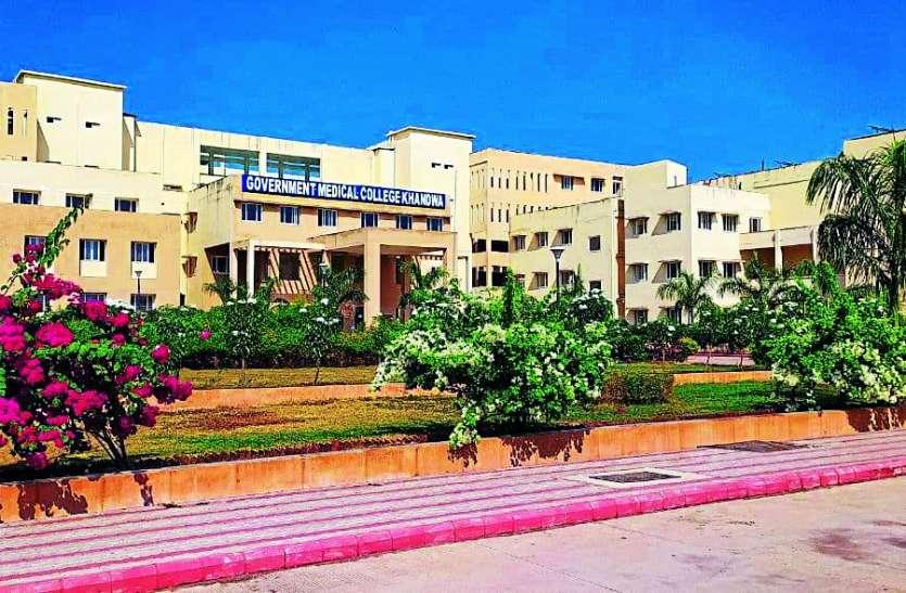 राजनीति का अखाड़ा बनता जा रहा खंडवा मेडिकल कॉलेज