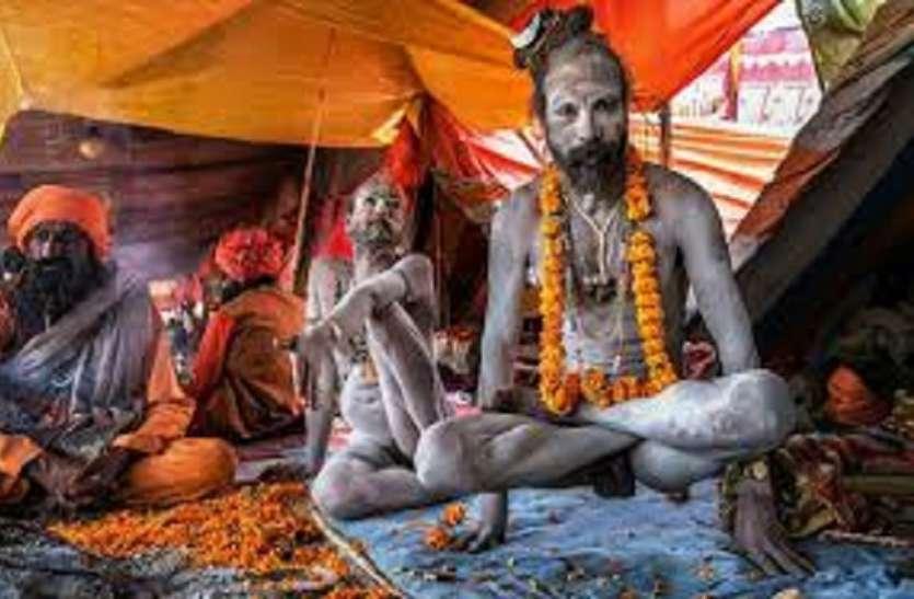हरिद्वार महाकुंभ 2021 ( Haridwar Kumbh ) : कुंभ खत्म होते ही अचानक कहां गायब हो जाते हैं नागा साधु? ऐसे समझें नागाओं की रहस्यमयी दुनिया