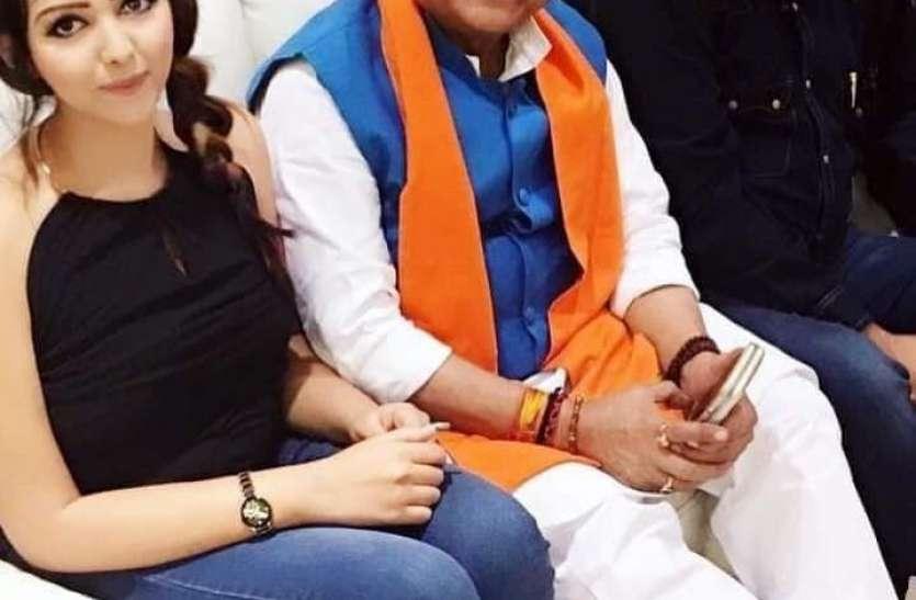 भाजपा की युवा नेता दोस्त संग कोकीन लेते पकड़ी गई, अब कह रही- पार्टी नेताओं ने मुझे फंसाया