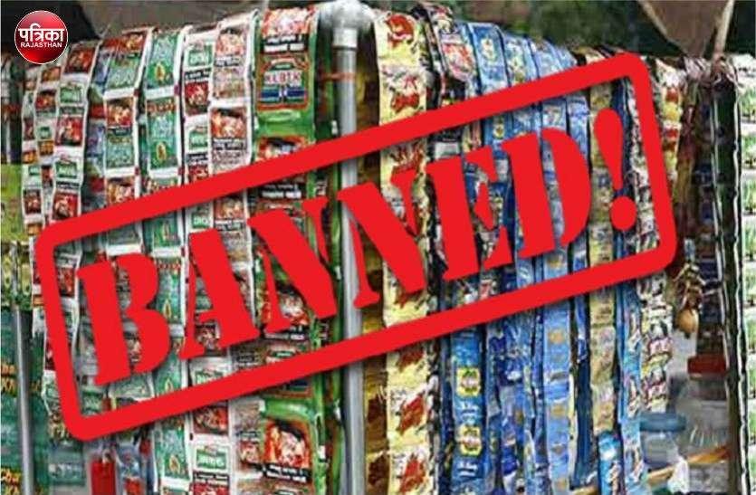 बेंगलुरु से चेन्नई लाया जा रहा 100 किलो प्रतिबंधित उत्पाद जब्त, एक गिरफ्तार
