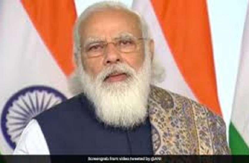 PM Modi in West Bengal: असम के बाद पीएम मोदी आज बंगाल को देंगे तोहफा