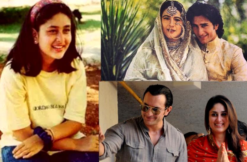 सैफ अली खान की पहली शादी में 11 साल की बच्ची थी Kareena Kapoor, शादी पर यूं दी थी बधाई!