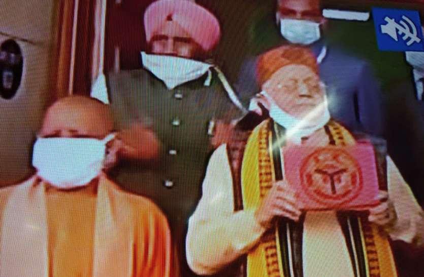 उत्तर प्रदेश बजट 2021 : सीएम योगी और वित्त मंत्री सुरेश कुमार खन्ना विधानसभा पहुंचे, बस थोड़ी देर में हाजिर है बजट