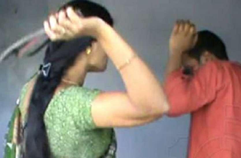 पत्नी ने पति को पीटा, जान से मारने की धमकी भी दी