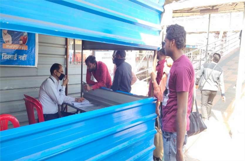 महाराष्ट्र में बढ़ते मरीजों को देखकर स्टेशन पर यात्रियों की थर्मल स्क्रीनिंग जरूरी