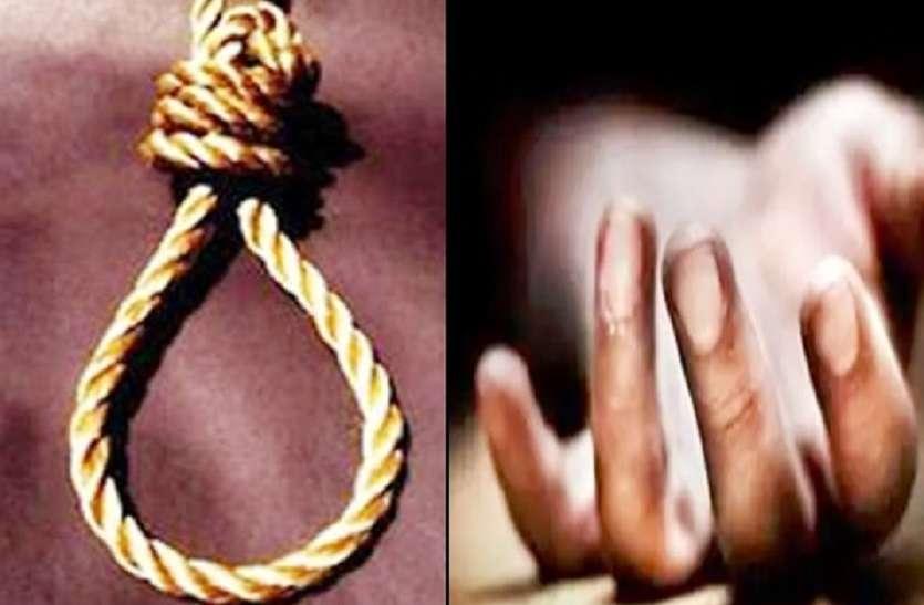 अज्ञात कारणों के चलते नाबालिग किशोरी ने फांसी लगाकर की आत्महत्या, परिजनों में मचा कोहराम