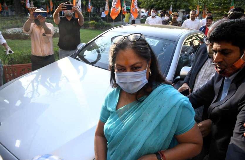 राजे की गाड़ी को भाजपा कार्यालय में नहीं मिली जगह, पैदल चलकर जाना पड़ा, देखें वीडियो