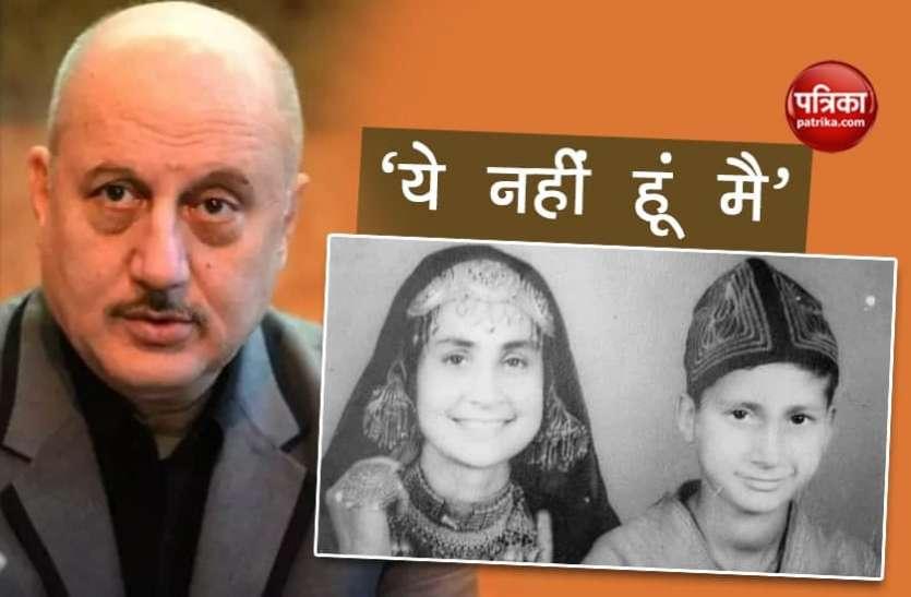 Anupam Kher की मां संग बैठे बच्चे को लेकर सोशल मीडिया पर हो रही है चर्चा, एक्टर ने ट्वीट कर बताई सच्चाई