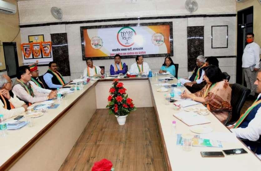 दो मार्च को जयपुर आएंगे जेपी नड्डा, कार्यसमिति की बैठक में लेंगे हिस्सा