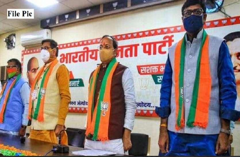Rajasthan BJP: दूसरी बार आज जुटेगा कोर ग्रुप, वसुंधरा राजे की भी रहेगी मौजूदगी, जानें क्या रहेगा ख़ास?