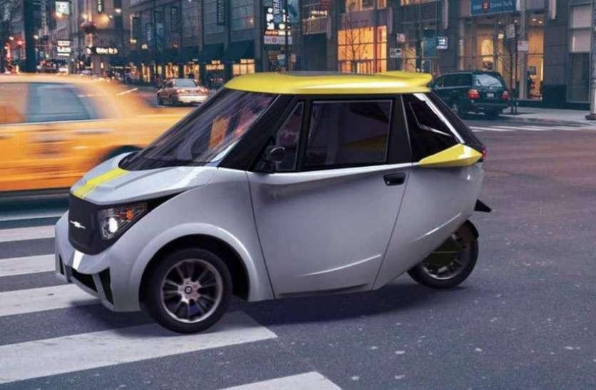 केवल 10 हजार रुपए में बुक कर सकते हैं ये इलेक्ट्रिक कार, जानिए फीचर्स और कीमत