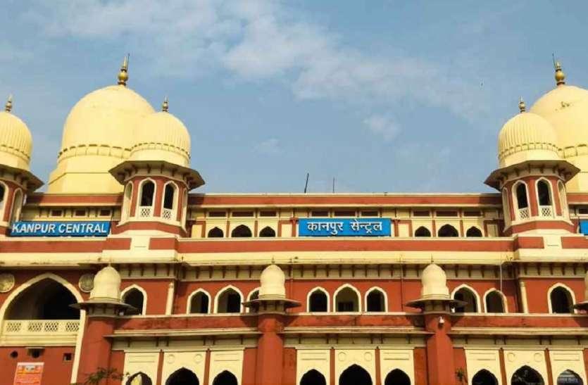 कानपुर सेंट्रल स्टेशन पर वाणिज्य कर विभाग ने की छापेमारी, विभाग को मिली थी ये सूचना