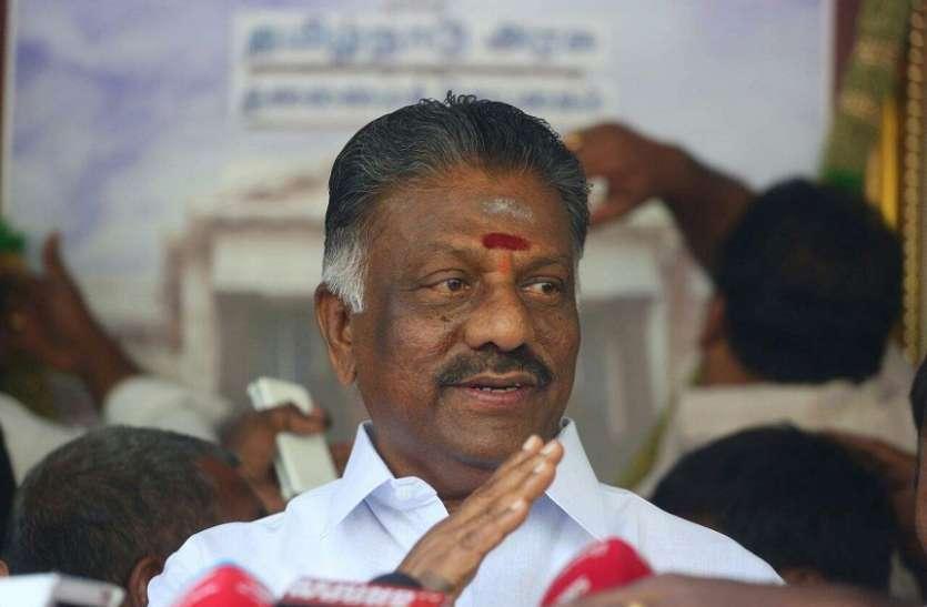 तमिलनाडु में बीपीएल परिवारों के लिए दुर्घटना-सह-जीवन बीमा योजना शुरू की