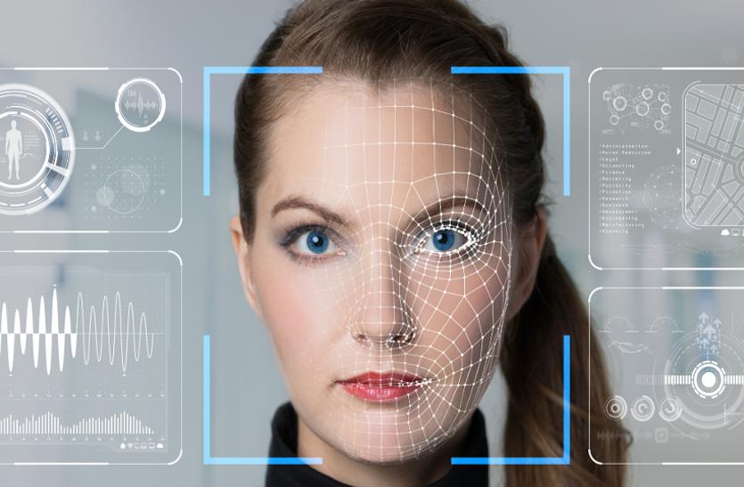 चेहरा पहचानने की तकनीक पर सवाल उठा रहे नागरिक अधिकार समूह