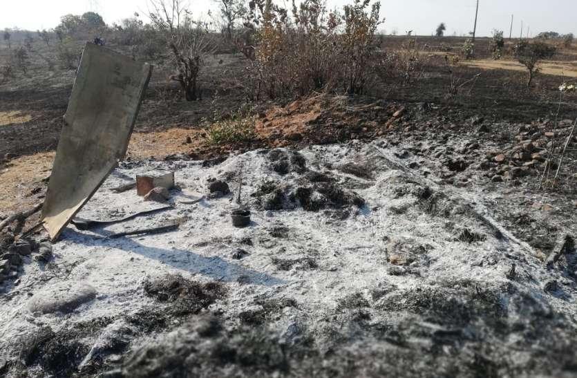 12 एकड़ की फसल जलकर हुई राख