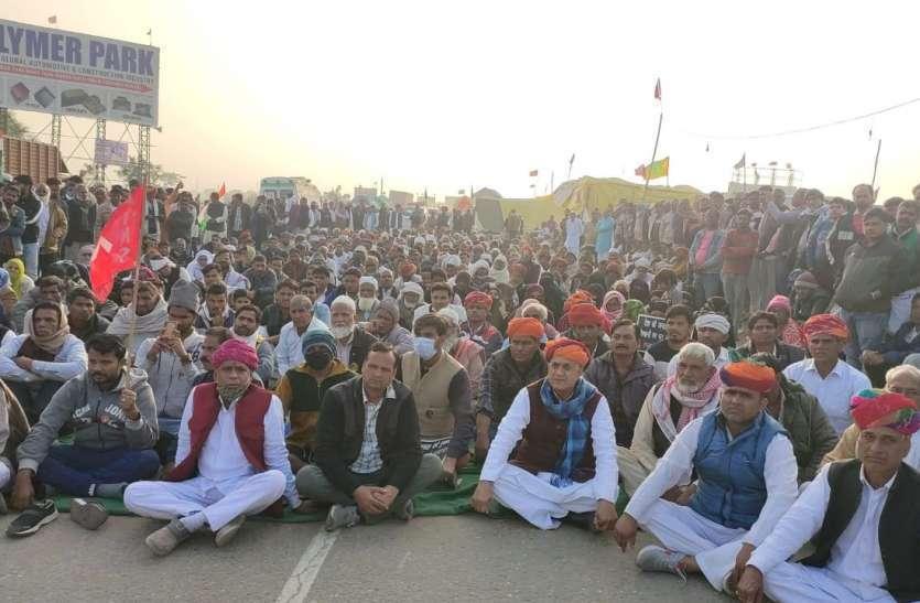 शाहजहांपुर आंदोलन: किसानों ने कहा केंद्र सरकार को अहिंसात्मक तरीके से कृषि कानून वापस लेने के लिए करेंगे विवश