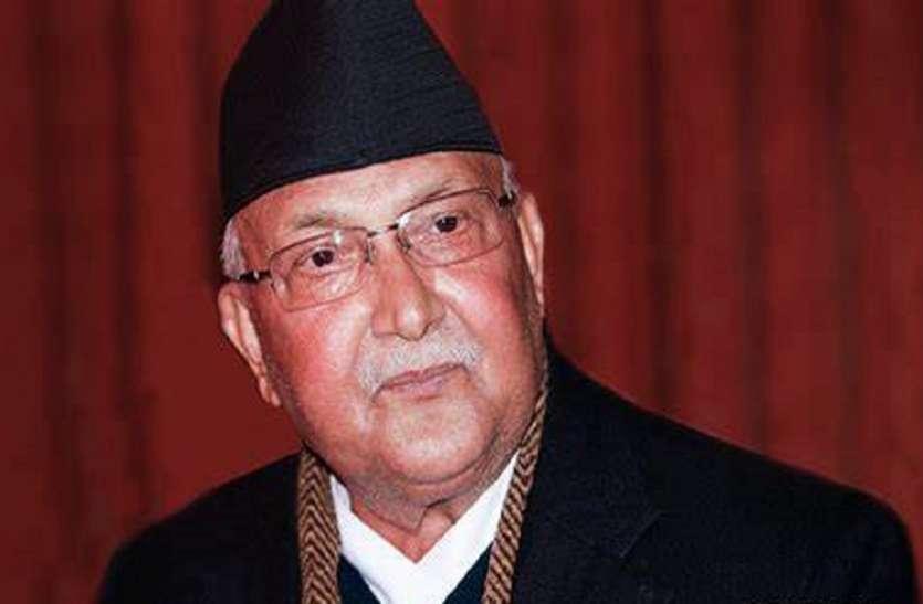 Nepal: सुप्रीम कोर्ट ने ओली को दिया बड़ा झटका, संसद को बहाल कर 13 दिन में सत्र में बुलाने का दिया आदेश