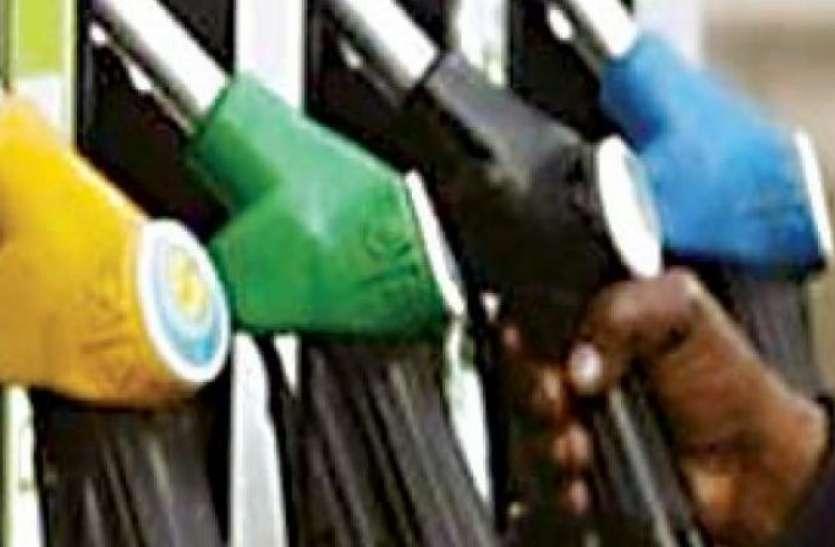 Nagaland Petrol Price: नागालैंड में पेट्रोल 18 रुपये और डीजल 11 रुपये प्रति लीटर तक सस्ता, बढ़ती कीमतों से राहत