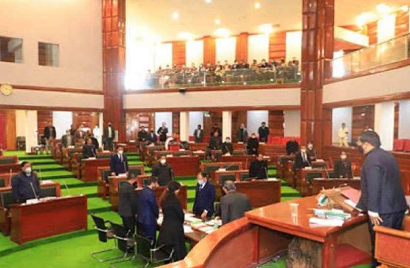 58 साल में पहली बार Nagaland विधानसभा में गूंजा राष्ट्रगान, जानिए इसके पीछे की खास वजह