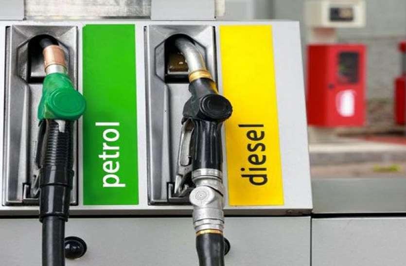 तो क्या अब GST के दायरे में आएगा पेट्रोल-डीजल? पेट्रोलियम मंत्री दे दिया जवाब