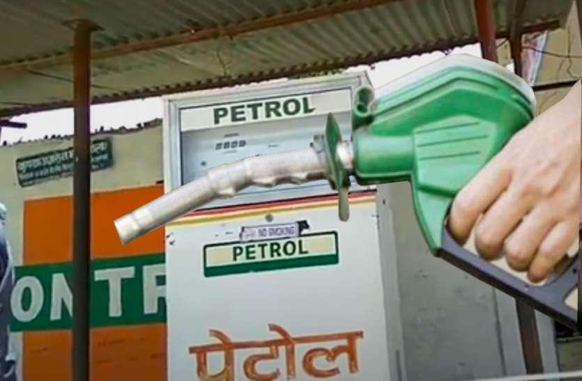 आम आदमी के जेब पर बढ़ा भार, चुनाव के बाद ही पेट्रोल-डीजल हुआ महंगा