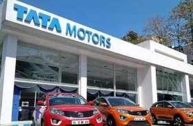 इस विदेशी कंपनी के फैसले से टाटा मोटर्स को हुआ करीब 6200 करोड़ रुपए का फायदा