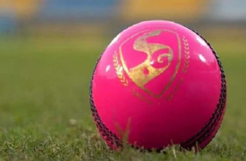 डे-नाइट टेस्ट से पहले सभी की नजरें एसजी पिंक बॉल पर
